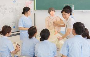 看護の統合と実践演習