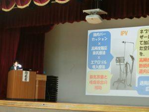 看護ゼミナール発表会☆